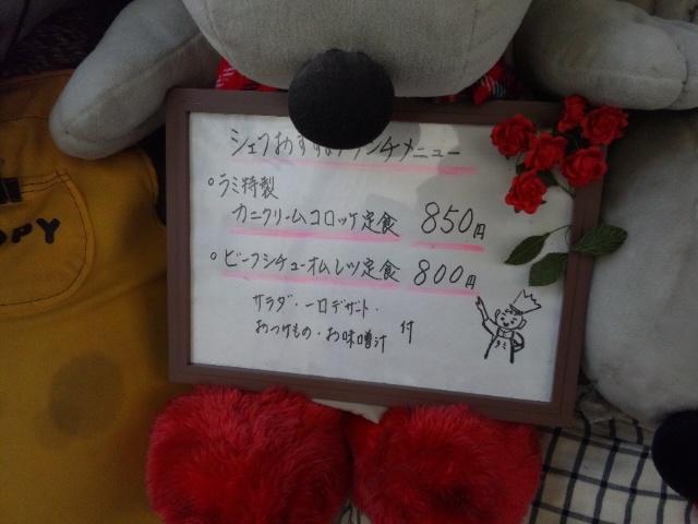 f:id:kobeoyaji:20110218220601j:image