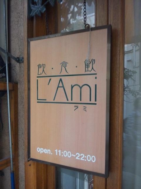 f:id:kobeoyaji:20110218220602j:image
