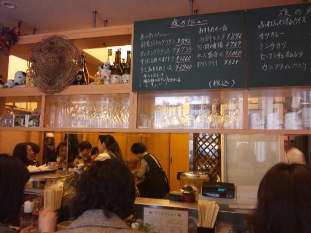 f:id:kobeoyaji:20110218220603j:image