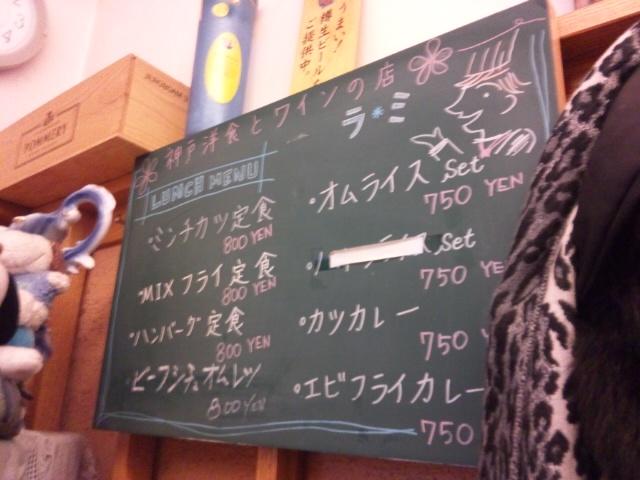 f:id:kobeoyaji:20110218220708j:image
