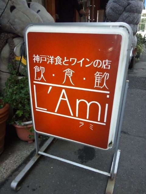 f:id:kobeoyaji:20110218220722j:image