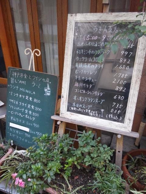 f:id:kobeoyaji:20110218220829j:image