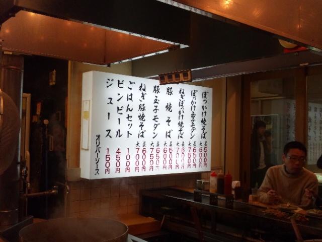 f:id:kobeoyaji:20110219213616j:image