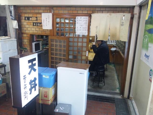 f:id:kobeoyaji:20110219214901j:image