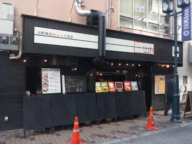 f:id:kobeoyaji:20110221192259j:image