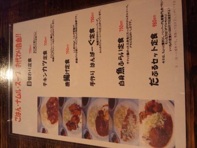 f:id:kobeoyaji:20110221193006j:image