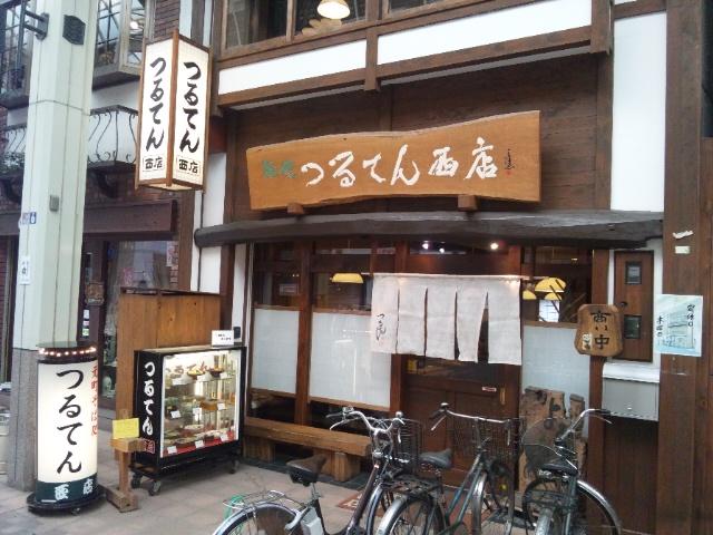 f:id:kobeoyaji:20110223183230j:image
