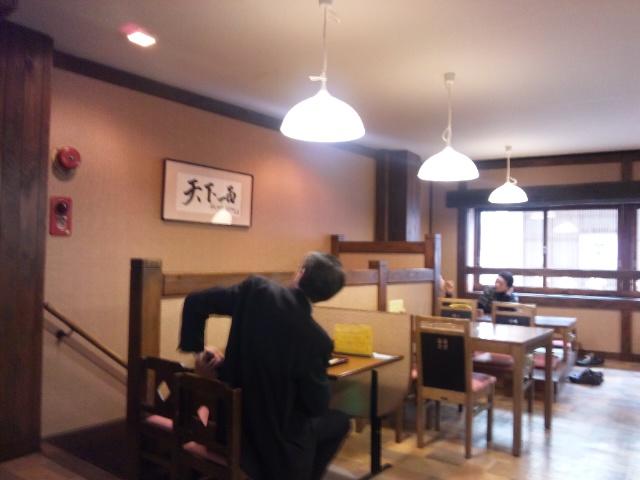 f:id:kobeoyaji:20110223183231j:image