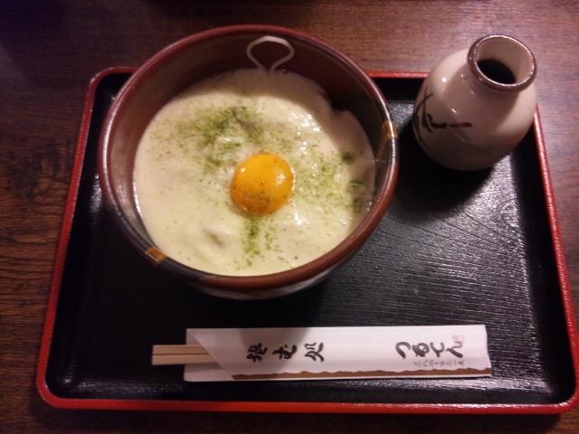 f:id:kobeoyaji:20110223183238j:image