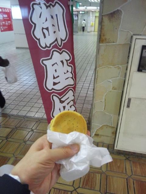 f:id:kobeoyaji:20110223192409j:image