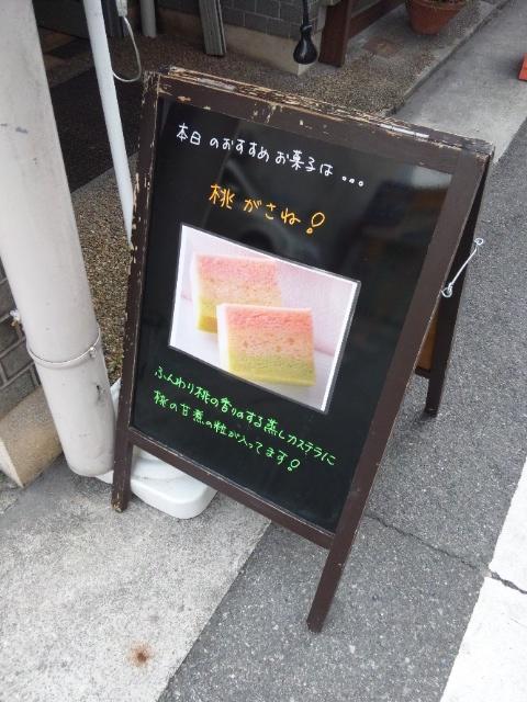 f:id:kobeoyaji:20110225195759j:image
