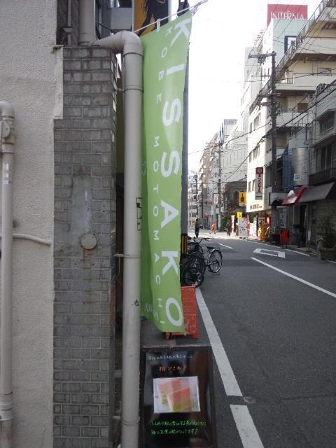 f:id:kobeoyaji:20110225195800j:image