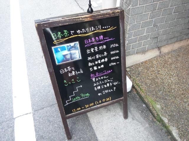 f:id:kobeoyaji:20110225195801j:image