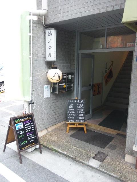 f:id:kobeoyaji:20110225195803j:image