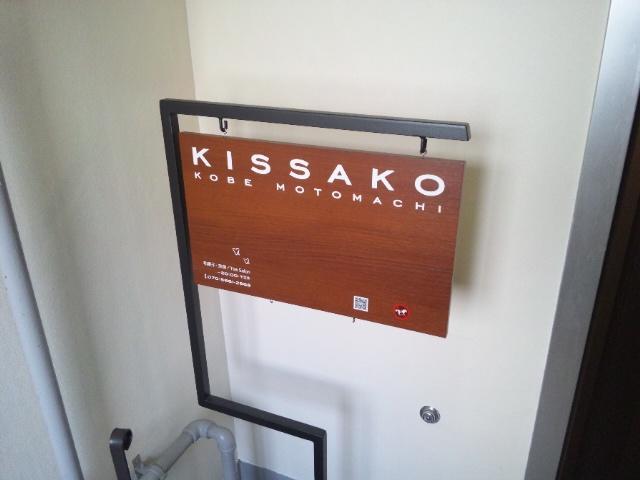 f:id:kobeoyaji:20110225195808j:image