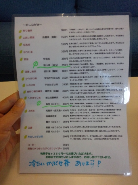 f:id:kobeoyaji:20110225195816j:image