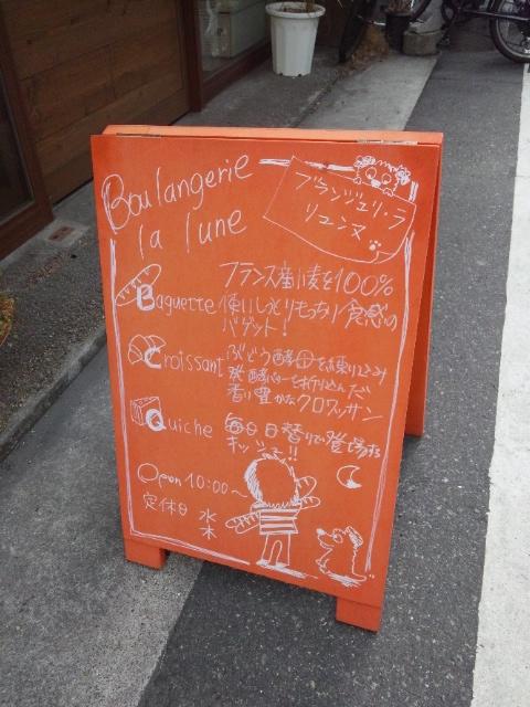 f:id:kobeoyaji:20110225195824j:image