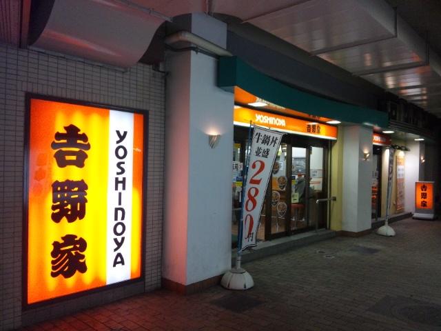 f:id:kobeoyaji:20110310213211j:image