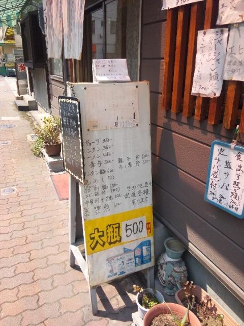 f:id:kobeoyaji:20110331220046j:image