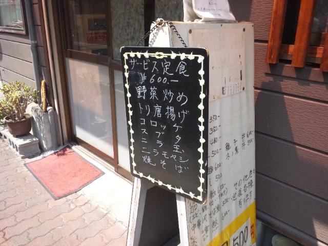 f:id:kobeoyaji:20110331220047j:image