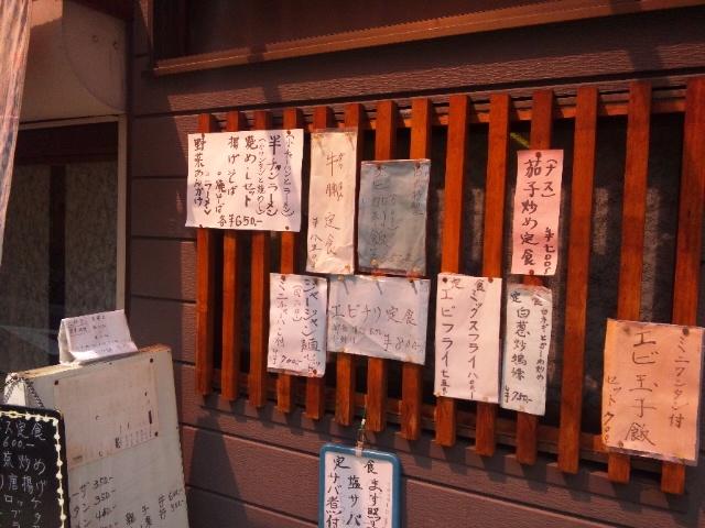 f:id:kobeoyaji:20110331220048j:image
