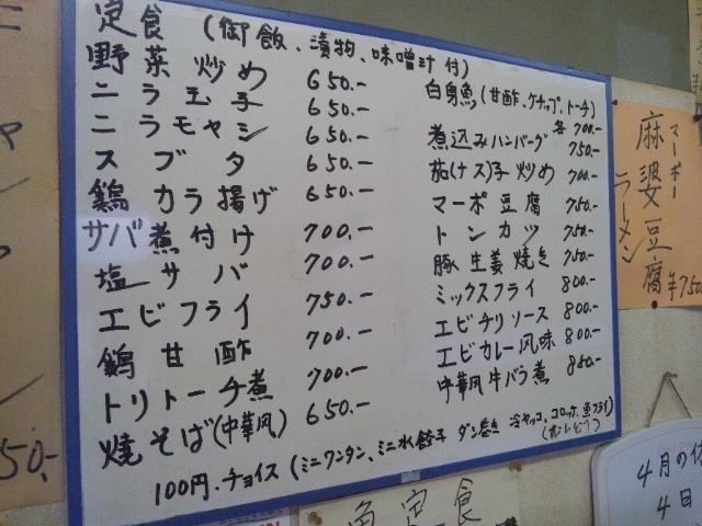 f:id:kobeoyaji:20110331220053j:image