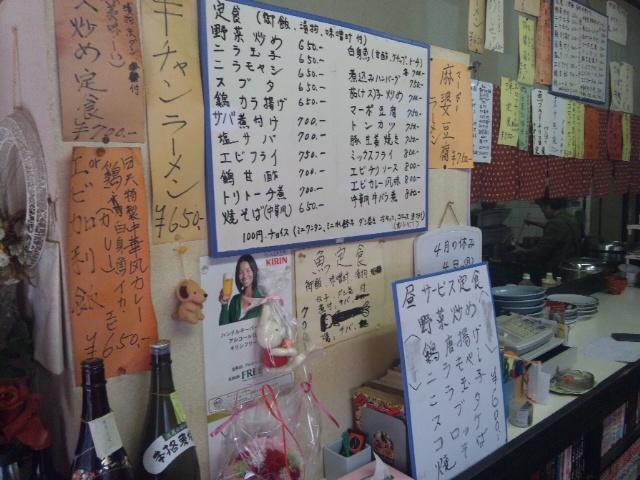 f:id:kobeoyaji:20110331220054j:image