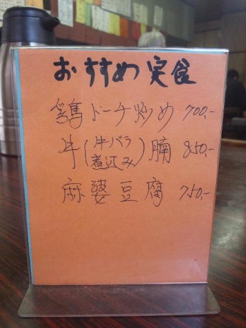 f:id:kobeoyaji:20110331220056j:image