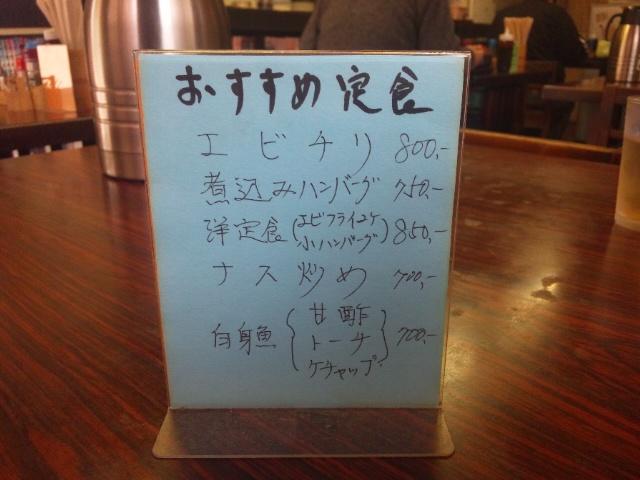 f:id:kobeoyaji:20110331220058j:image