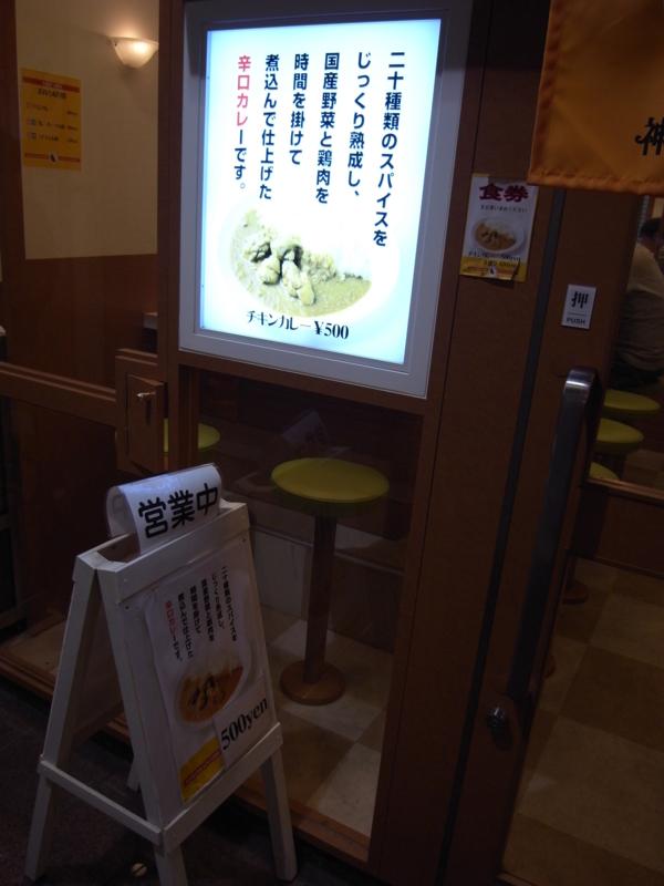 f:id:kobeoyaji:20110331224850j:image