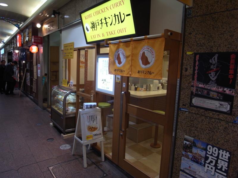 f:id:kobeoyaji:20110331224854j:image