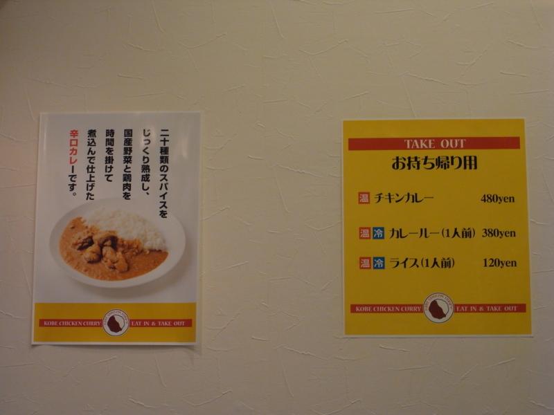 f:id:kobeoyaji:20110331224858j:image