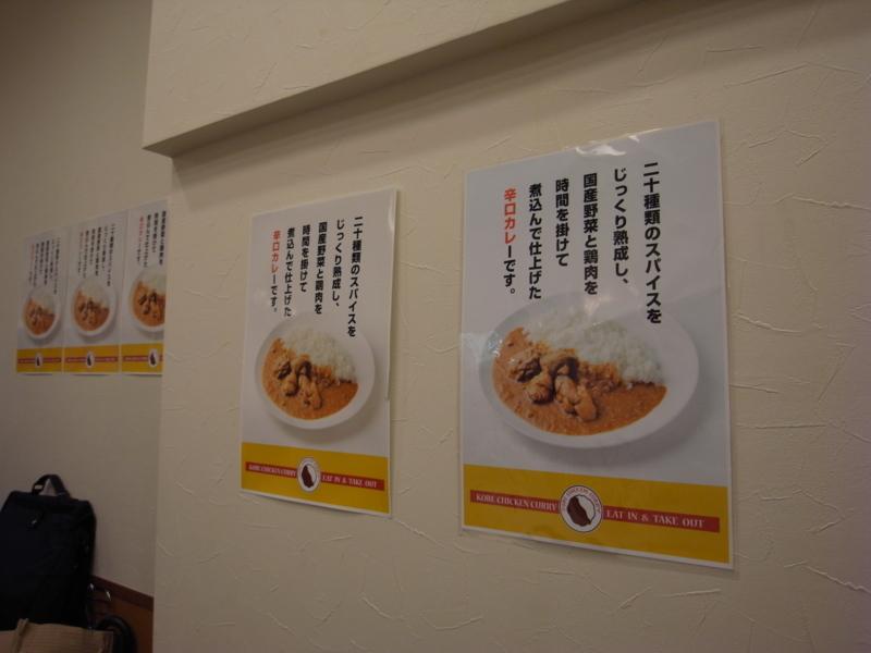 f:id:kobeoyaji:20110331224904j:image