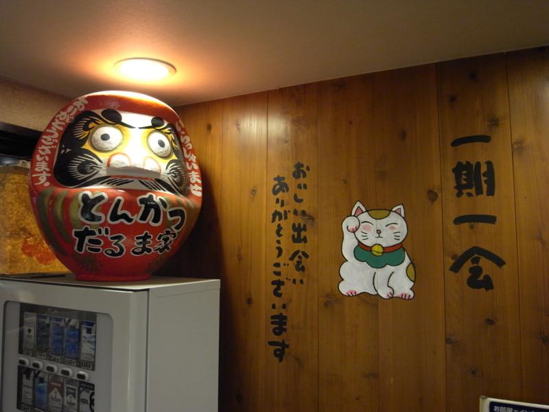 f:id:kobeoyaji:20110405205330j:image