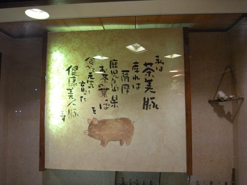f:id:kobeoyaji:20110405205333j:image