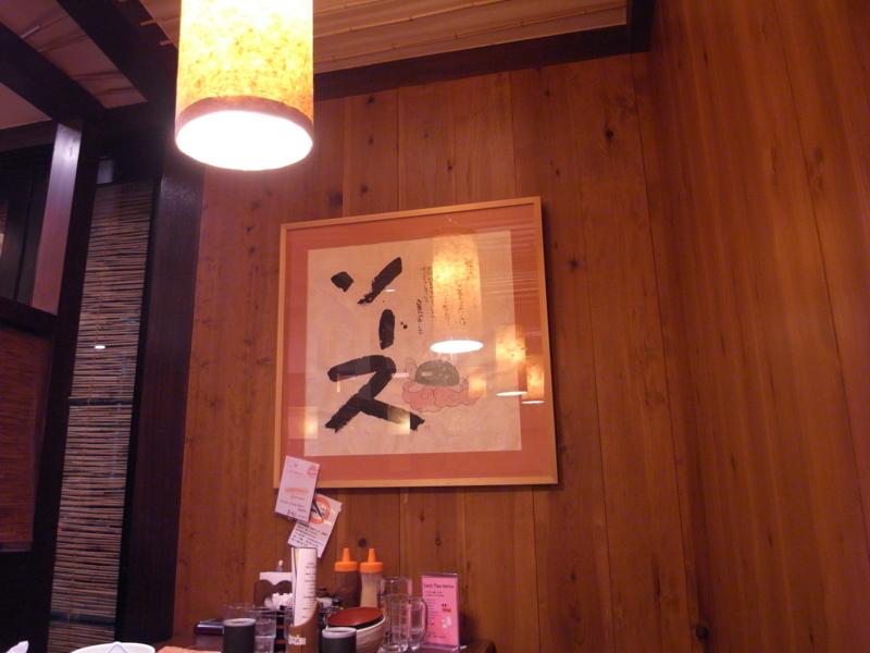 f:id:kobeoyaji:20110405205334j:image