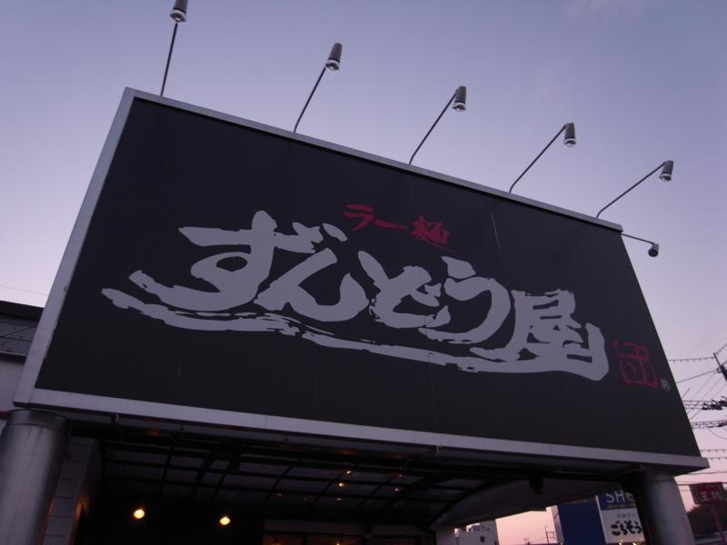 f:id:kobeoyaji:20110405213431j:image