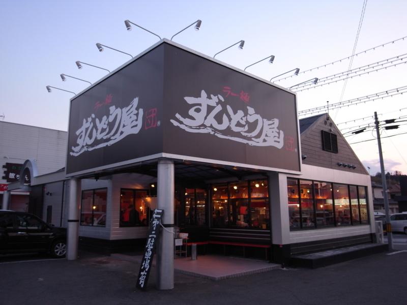 f:id:kobeoyaji:20110405213432j:image