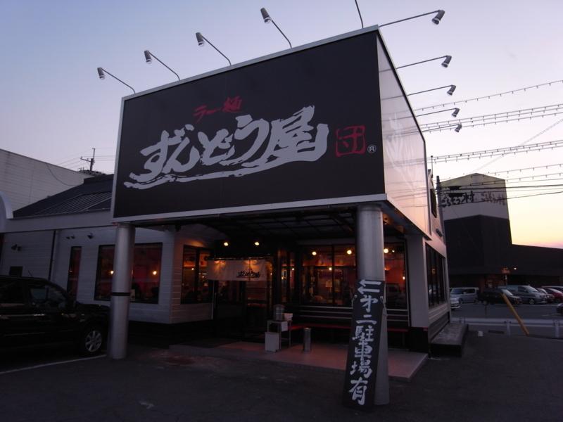 f:id:kobeoyaji:20110405213433j:image