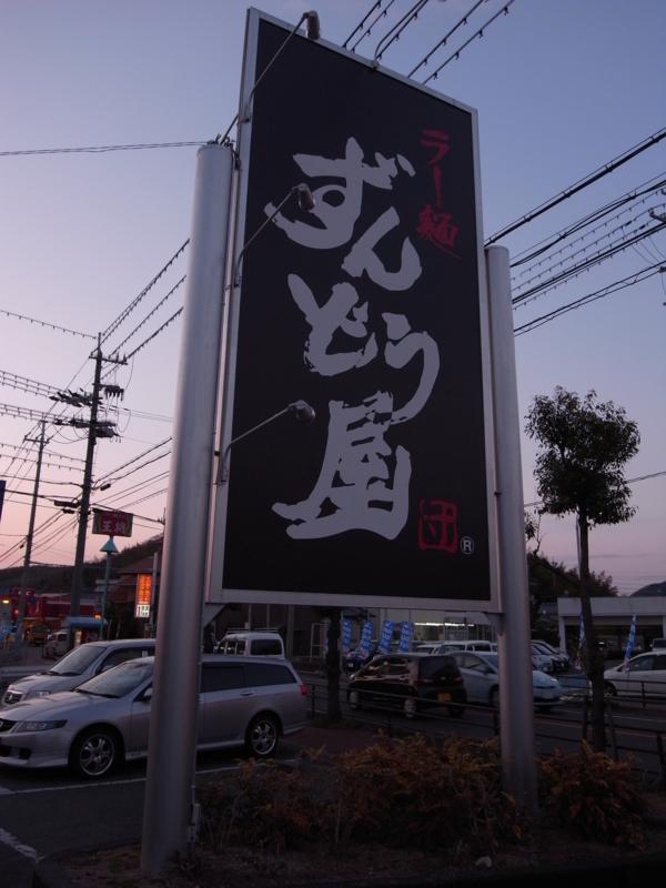f:id:kobeoyaji:20110405213434j:image