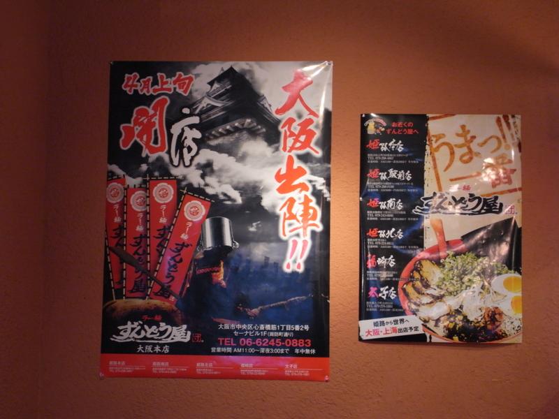 f:id:kobeoyaji:20110405213443j:image