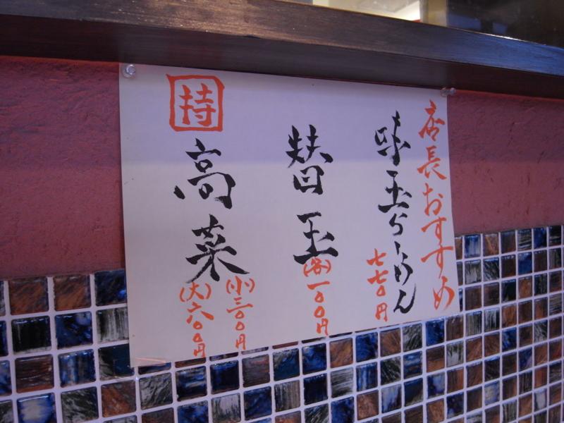 f:id:kobeoyaji:20110405213444j:image