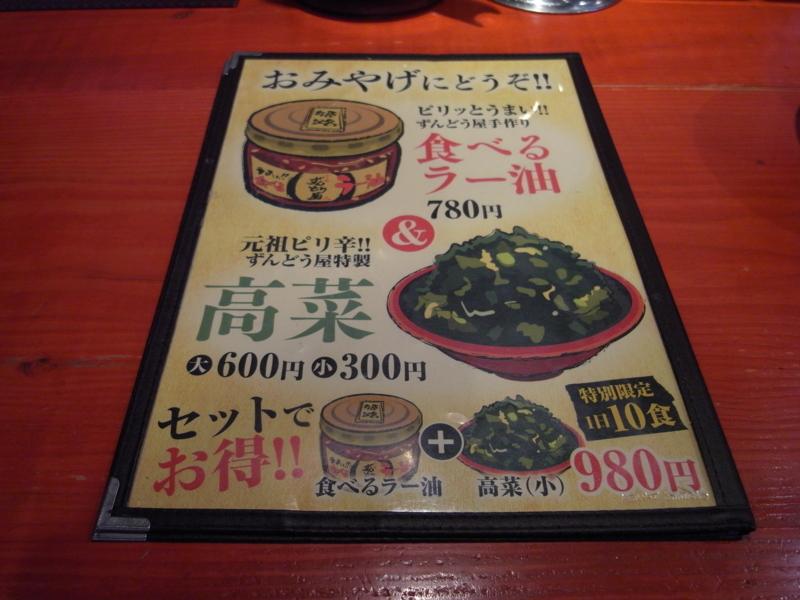 f:id:kobeoyaji:20110405213447j:image