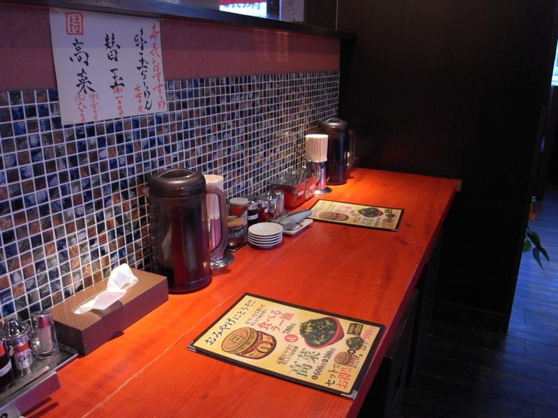 f:id:kobeoyaji:20110405213449j:image