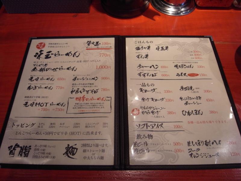 f:id:kobeoyaji:20110405213450j:image