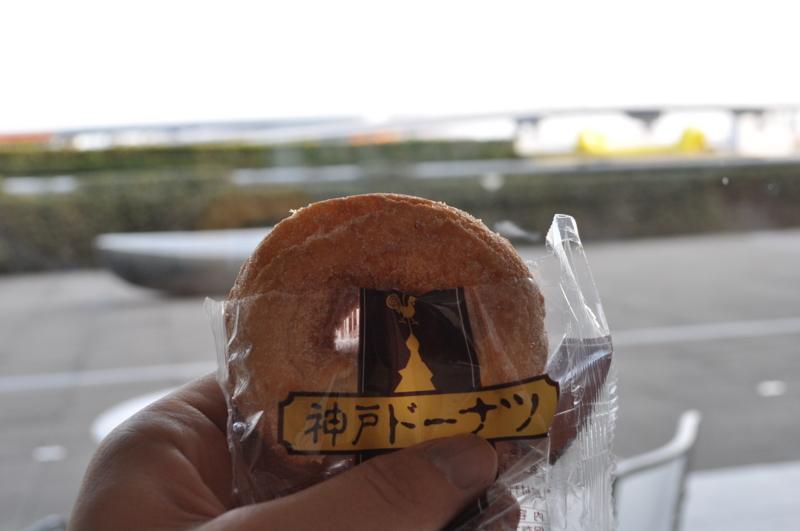 f:id:kobeoyaji:20110405215216j:image