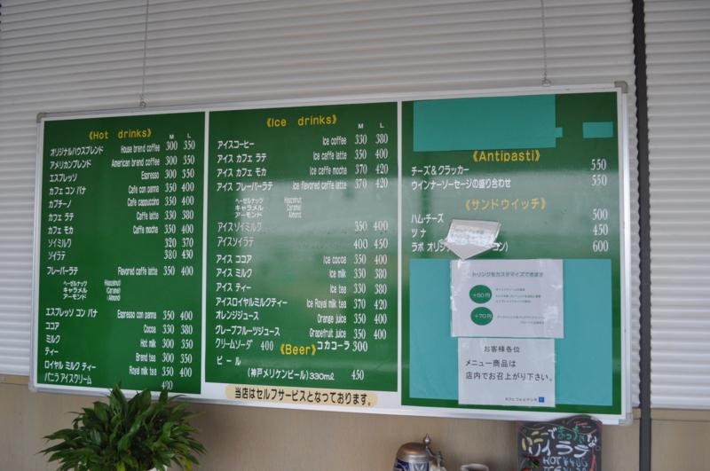 f:id:kobeoyaji:20110405215221j:image