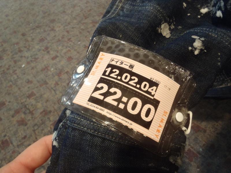 20120206203030