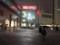 [仙台][夜][雪]