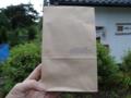 [2013-05-16][屋久島][雑貨][2COZO]